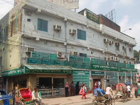 Popular Diagnostic Center Bogra (UNIT-1)