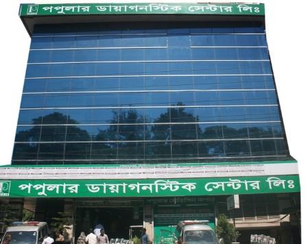 Popular Diagnostic Center Chittagong