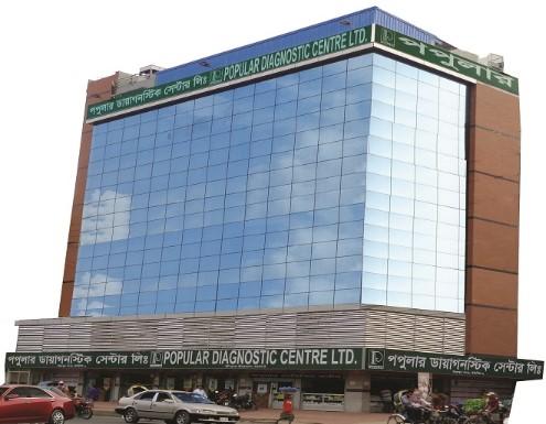 Popular Diagnostic Center Mirpur (UNIT-2)