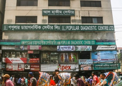 Popular Diagnostic Center Narayanganj