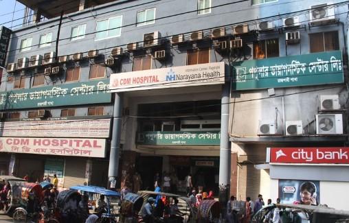 Popular Diagnostic Center Rajshahi