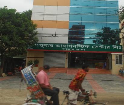 Popular Diagnostic Center Savar