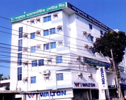 Popular Diagnostic Center Dinajpur