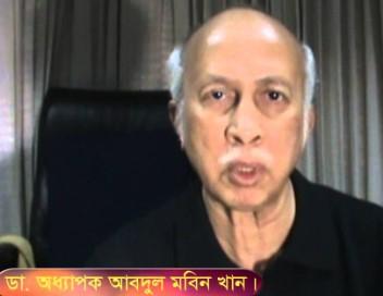 Prof. Dr. Mobin Khan