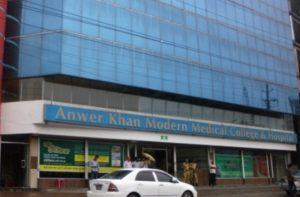 Anwar Khan Modern Hospital