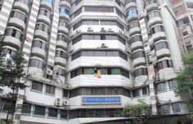 Central Hospital