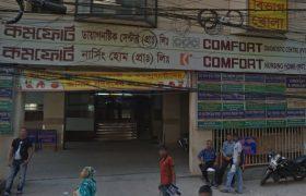 Comfort Diagnostic Center