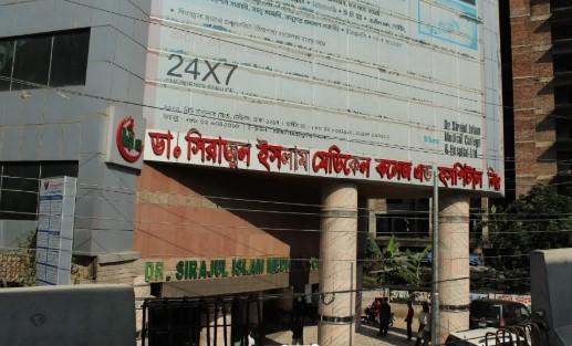 Dr. Sirajul Islam Medical College & Hospital