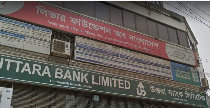 National Liver Foundation of Bangladesh