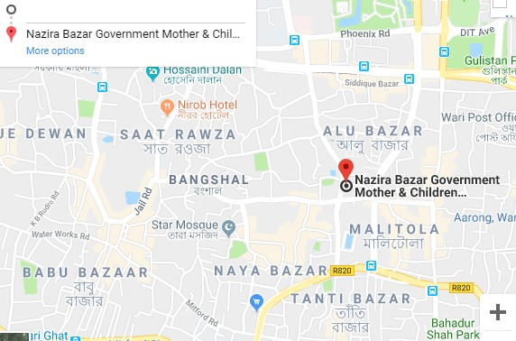 Nazira Bazar Government Mother & Children Health Care HospitalNazira Bazar Government Mother & Children Health Care Hospital