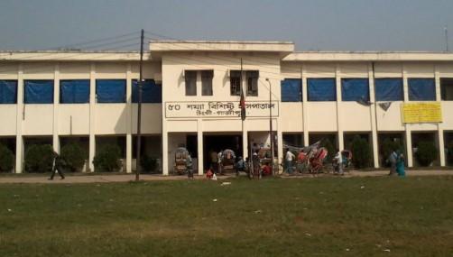 Shaheed Ahsan Ullah Master General Hospital