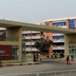 Combined Military Hospital Dhaka - CMH Dhaka