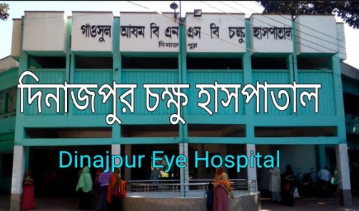 Gausul Azam BNSB Eye Hospital