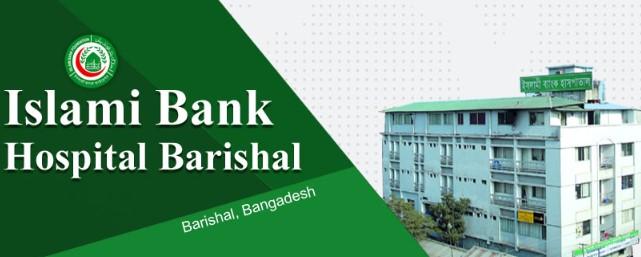 Islami Bank Hospital Barisal