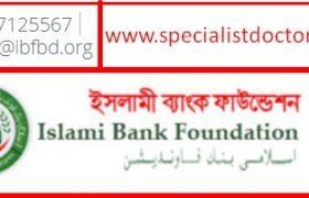 Islami Bank Hospital Logo