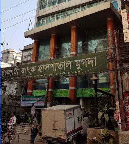 Islami Bank Hospital Mugda, Dhaka, Bangladesh