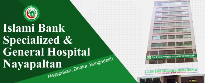 Islami Bank Specialized & General Hospital Nayapaltan