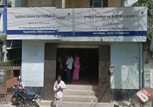 Islamia Eye Hospital Barisal