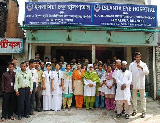 Islamia Eye Hospital Jamalpur