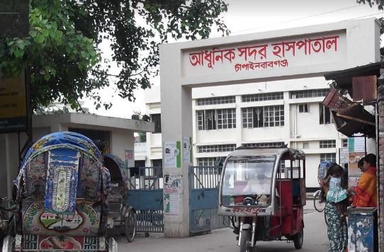 Adhunik Sadar Hospital Chapai Nawabganj