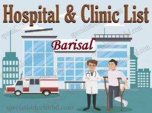 Barisal Hospital & Clinic List, Location, Address, Helpline Number
