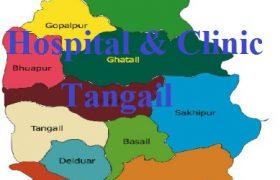Hospital & Clinic List Tangail