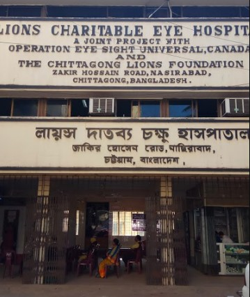 Lions Eye Hospital Chittagong