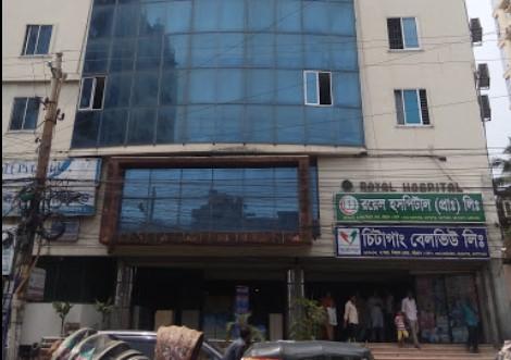 Royal Hospital Chittagong