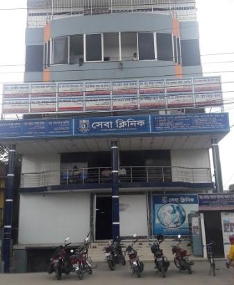 Seba Clinic Chapai Nawabganj