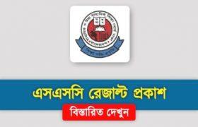SSC Result Bangladesh