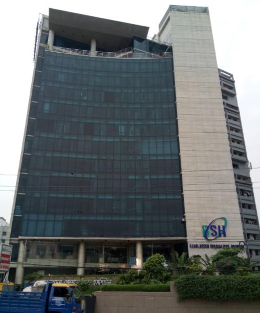 Bangladesh Specialized Hospital Ltd. (BSHL) Dhaka