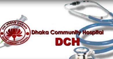 DCH Hospital