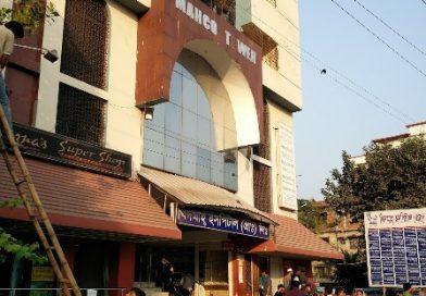 Khidmah Hospital