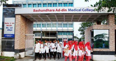 BASHUNDHARA AD-DIN MEDICAL COLLEGE HOSPITAL , KERANIGONJ