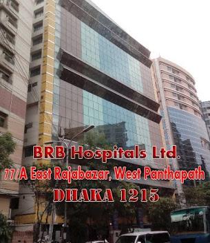 BRB Hospitals Ltd, Main Br.