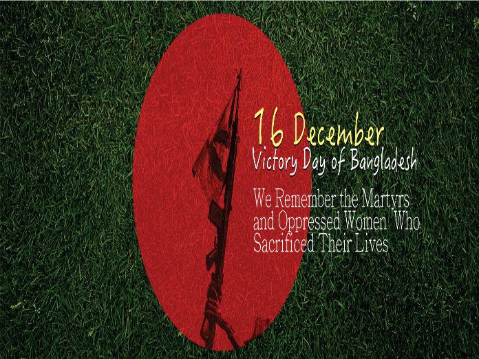 Bangladesh-Victory-day
