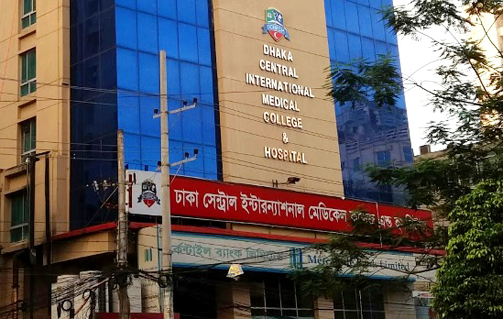 Dhaka Central International Medical College and Hospital