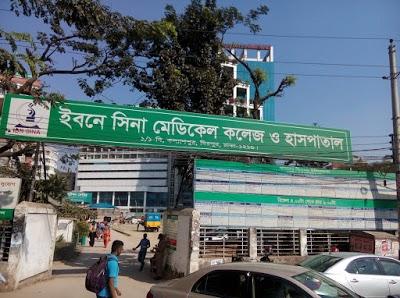 IBN SINA Medical College Hospital, Kallyanpur