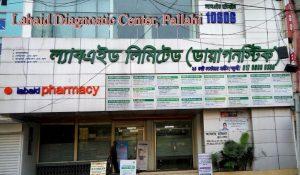 Labaid Diagnostic Center Pallabi Branch