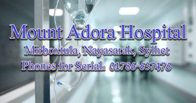 Mount Adora Hospital – Sylhet
