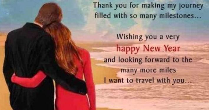 New-Year-Wishes-for-Boyfriend