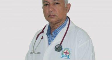 Prof. Dr. Mohiuddin Ahmed