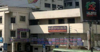 Al Raji Hospital