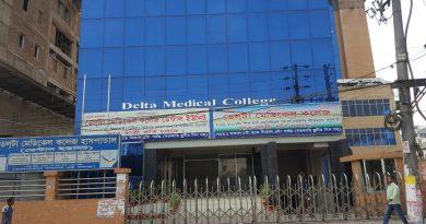 Delta Medical College & Hospital