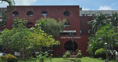 Dhaka Shishu Hospital