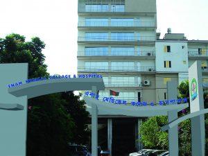 Enam Medical College & Hospital