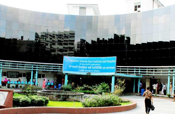 Ispahani Eye Hospital
