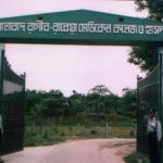 Jalalabad Ragib Rabeya Medical College & Hospital Sylhet