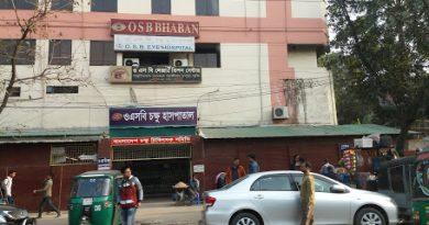 OSB Eye Specialist Hospital