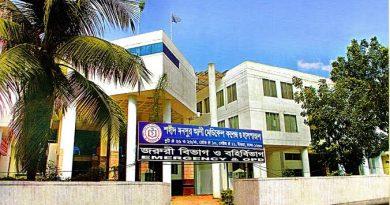 Shaheed Monsur Ali Medical College & Hospital